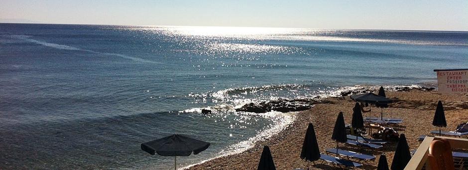 Plomari Plajı
